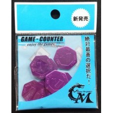 Card Master GAME-COUNTER-08