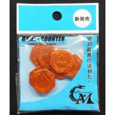 Card Master GAME-COUNTER-01