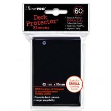 Ultra PRO 60 - Black 小牌套 - 82964