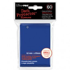 Ultra PRO 60 - Blue 小牌套 - 82965