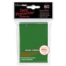 Ultra PRO 60 - Green 小牌套 - 82966