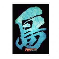 Ensky 80 - Magic The Gathering Players Card Sleeves - Island(Kanzi) - MTGS-008