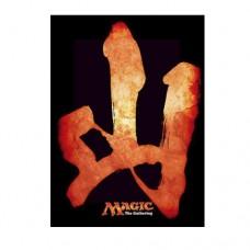 Ensky 80 - Magic The Gathering Players Card Sleeves - Mountain(Kanzi) - MTGS-010