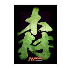 Ensky 80 - Magic The Gathering Players Card Sleeves - Forest(Kanzi) - MTGS-011